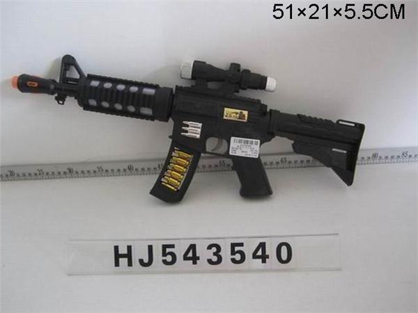 Black light eight tone gun