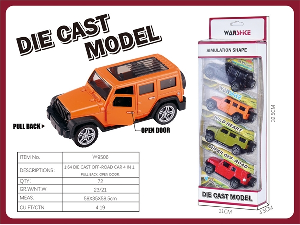 1: 64 alloy recoil door off-road e family (4-color and 4-style strip)