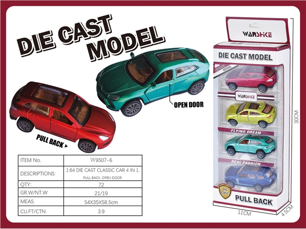 1: 64 alloy Huili door opening classic famous car (metal paint, 4 colors and 4 strips)