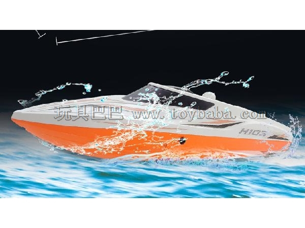 Remote control high speed ship