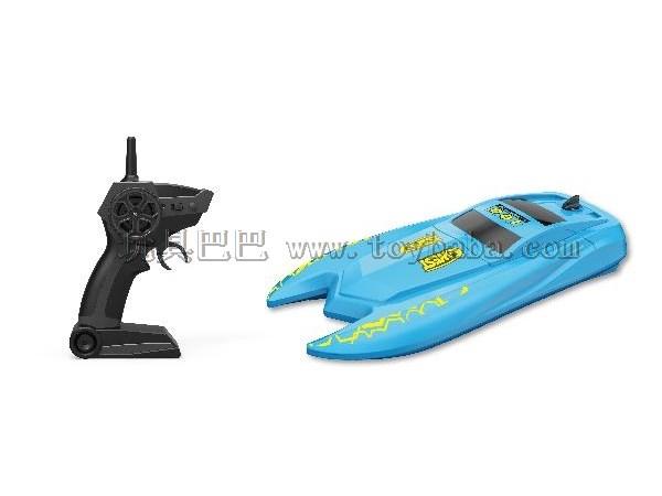 Mini low speed remote control ship