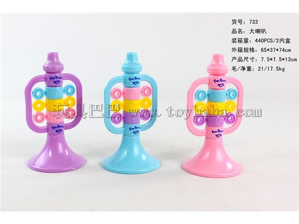 Baby factory version series loudspeaker