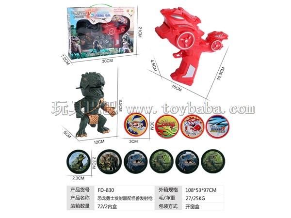 Dinosaur warrior launcher with monster gun