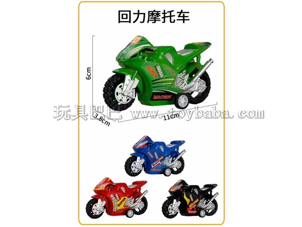 4-color paint simulated Huili motorcycle (Huili Series)