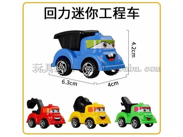 Four 4-color returnee engineering vehicles (returnee Series)