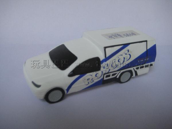 PU transportation