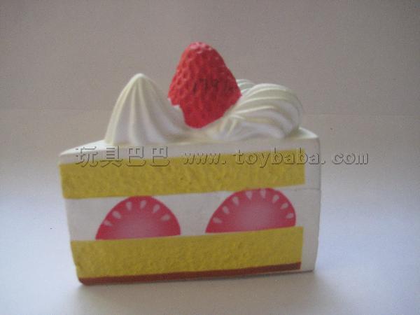 PU cake