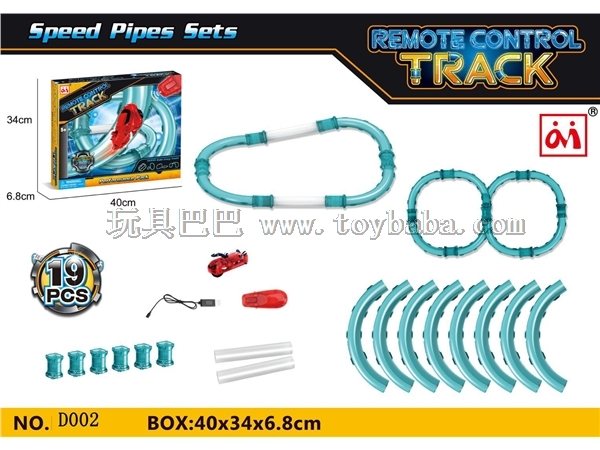 Remote control pipeline rail car 19pcs