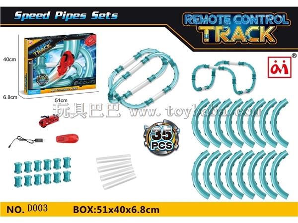 Remote control pipeline rail car 35pcs