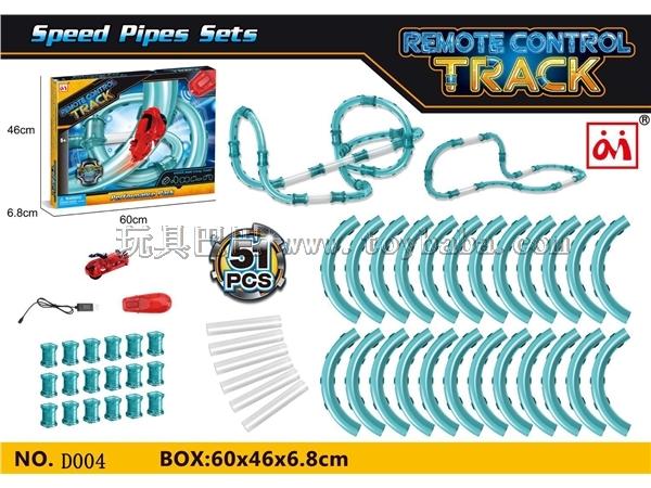 Remote control pipeline rail car 51pcs