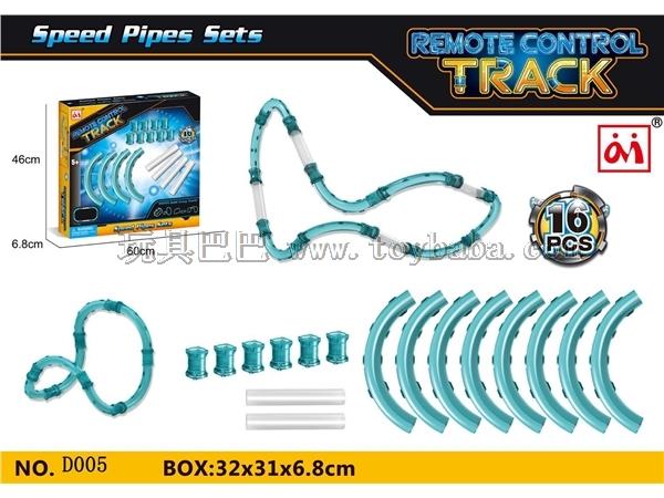Remote control pipeline rail car 16pcs
