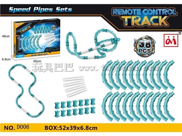 Remote control pipeline rail car 38pcs
