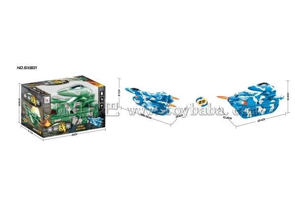 Electric deformation tank
