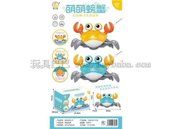 Rope crab