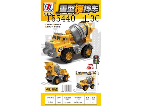 Heavy mixer truck