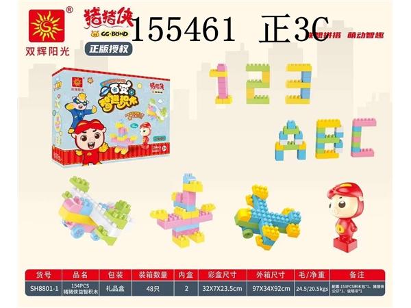 Puzzle building blocks 154pcs