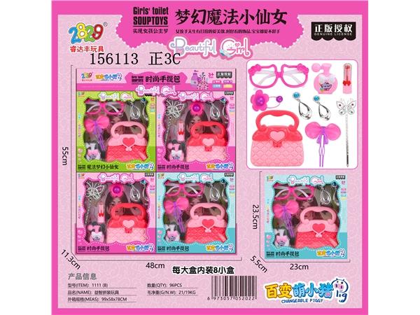 Fashion handbag 8 small box