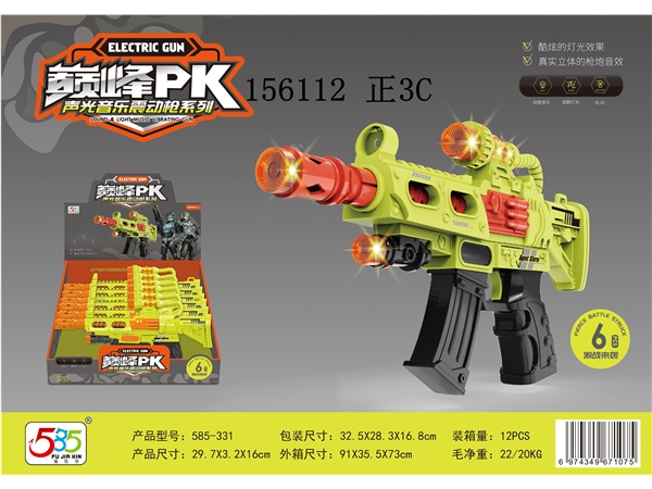 Peak PK acoustic photoelectric gun