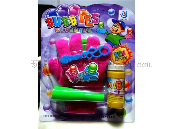 Magic bounce bubble toys