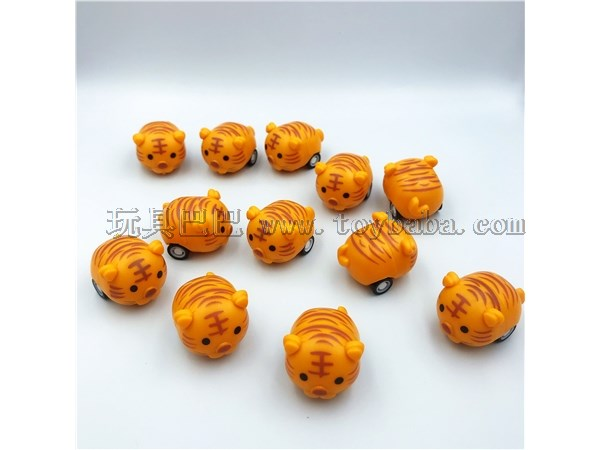 Patented product Huili animal Weiwei tiger