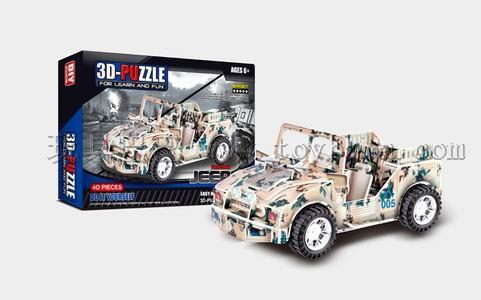 Desert camouflage car (EVA puzzle) 40 slices