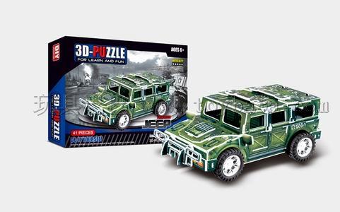 Hummer green vehicles (EVA puzzle) 41 pieces