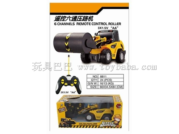Window box of six channel remote control roller