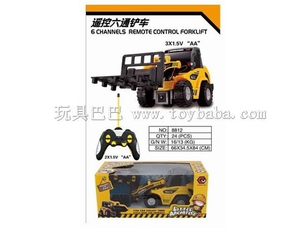 Window box of six channel remote control forklift truck
