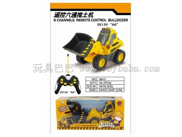 Window box of six channels remote-controlled bulldozer