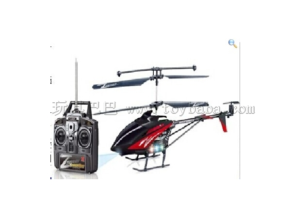 Three way wireless remote control helicopter