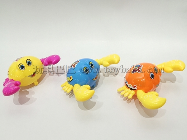 Pull light crab chain toys 3 mixed packages