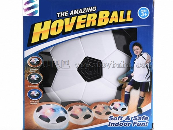 Electric suspended football (pearl cotton ball ring) indoor ground induction football