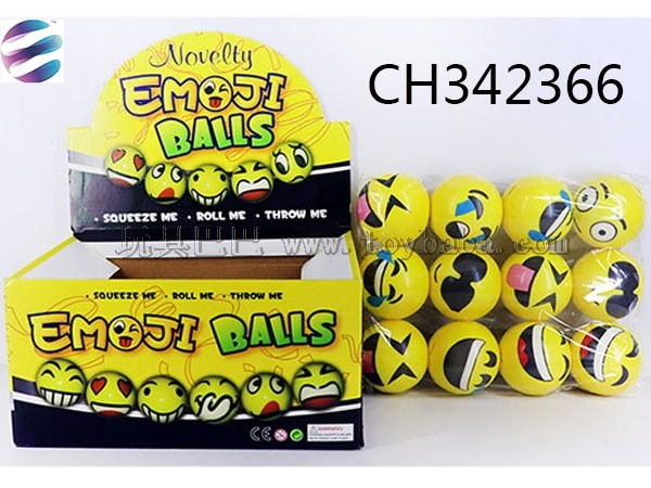 6.3cmpu yellow smiling face expression ball 24 color boxed sports ball toys