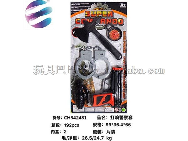 Start the police suit simulation axe + handcuffs + Toy Gun + grenade + stopwatch model toy