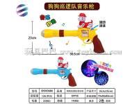 小狗泡沫投影语音玩具枪 益智过家家玩具