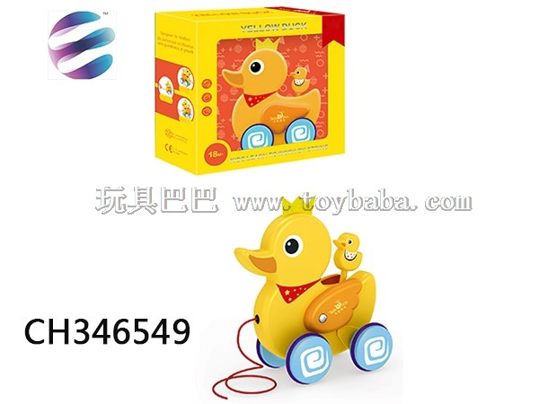 Cartoon little yellow duck pull toy fun toy family toy