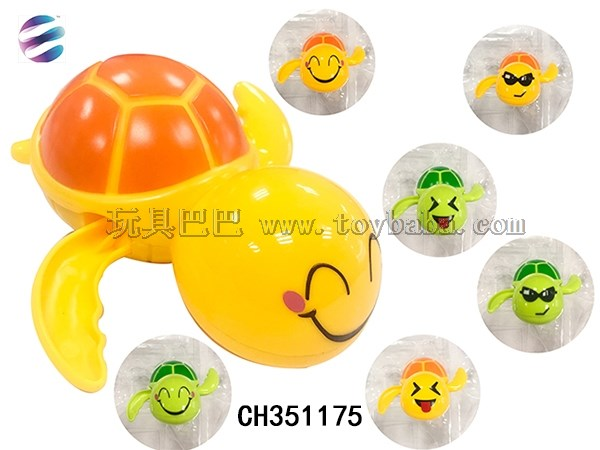 QQ expression chain windup swimming turtle baby bathing swimming toy