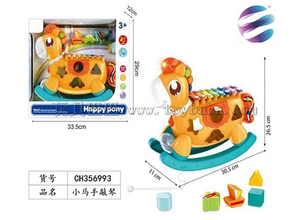 Trojan horse eight tone piano playing toy Educational musical instrument toy cartoon animal musical instrument toy