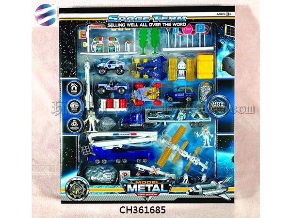 Aerospace alloy car set toys Aerospace scene simulation family toys