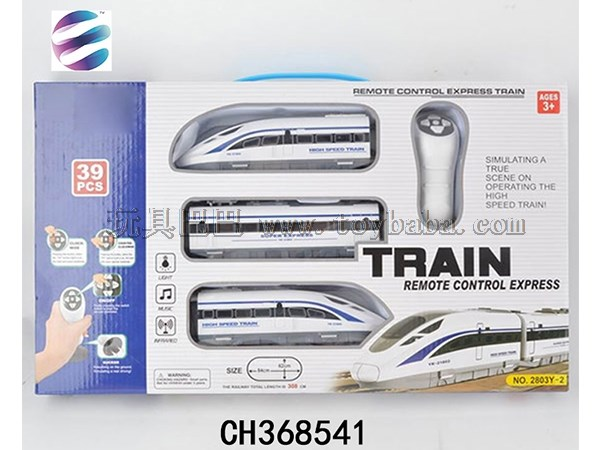 Infrared high speed rail remote control rail train with music and light gift toys
