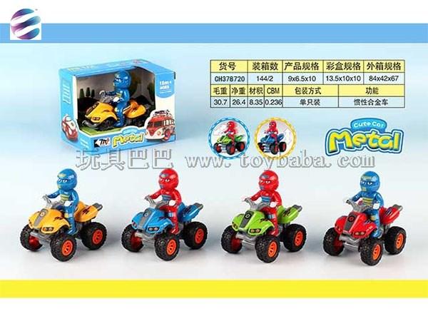 Inertia alloy beach motorcycle with passenger inertia motorcycle set fun toys