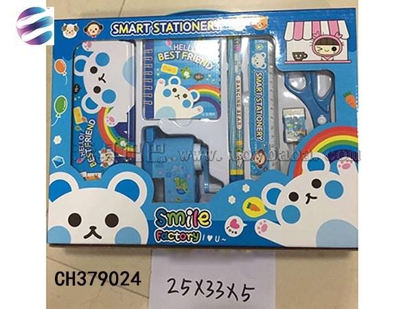 Stationery set cartoon bear Stationery Set children's stationery gift toy