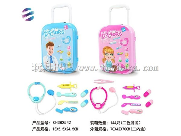 Wai card portable suitcase medical set interesting family doctor tools toys