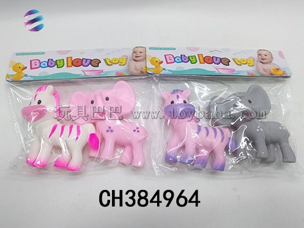 Zebra elephant two pack kneading called water playing enamel Animal Fun children's bathing and water playing toys