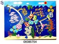 木制数字海洋迷宫 益智数字迷宫玩具 智力玩具