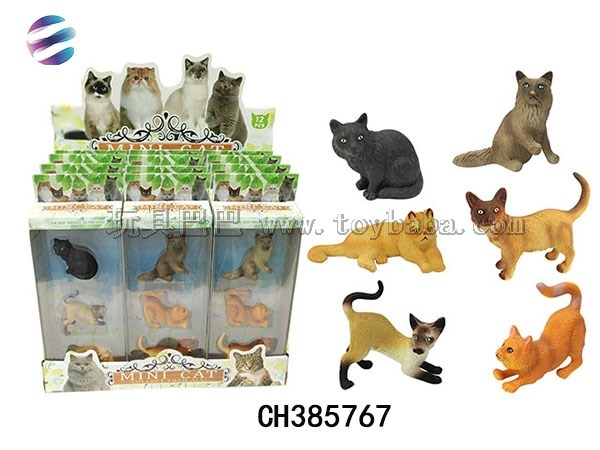 Real pet cat simulation cat model toy fun house animal toy