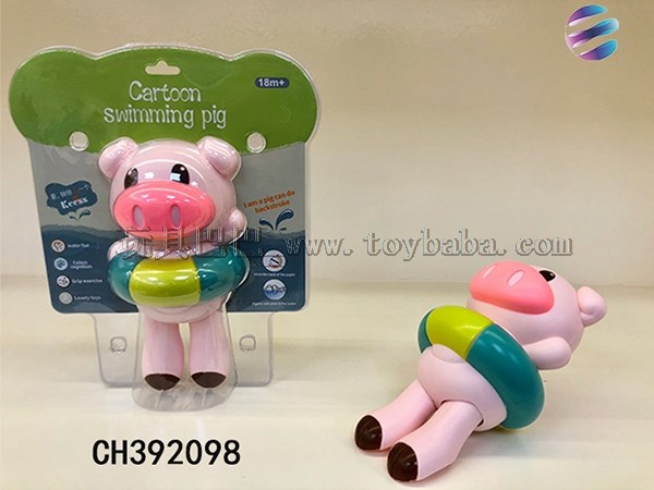 Swimming pig can swim in the water fun water toys cartoon swimming pig