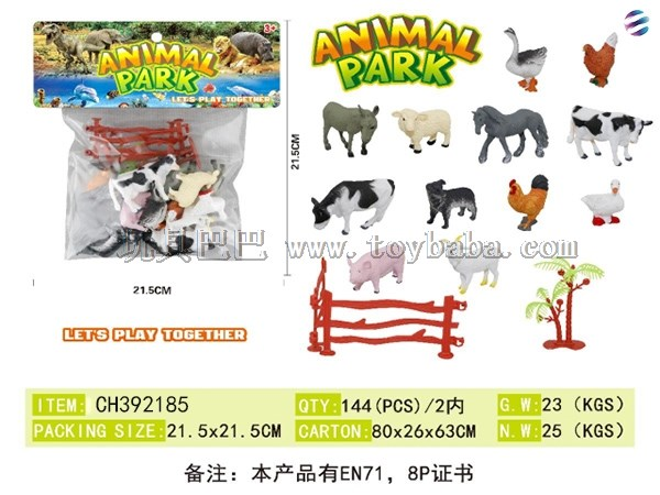 Solid colored farm animal suit simulation animal model toy