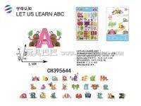 字母玩具 卡通字母 儿童早教玩具