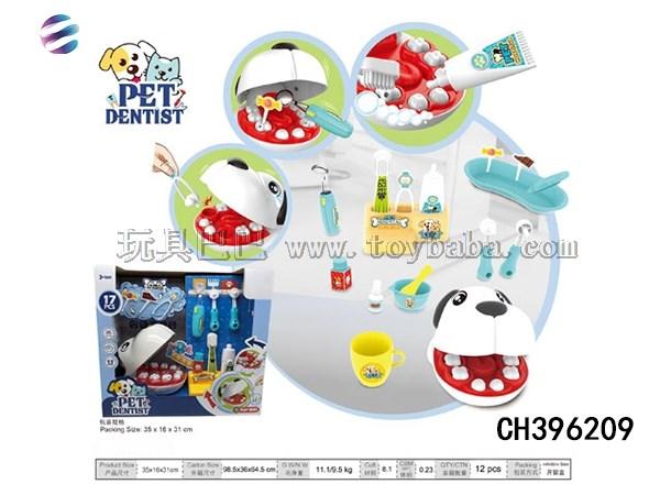 Pet dentist set fun house dentist toy